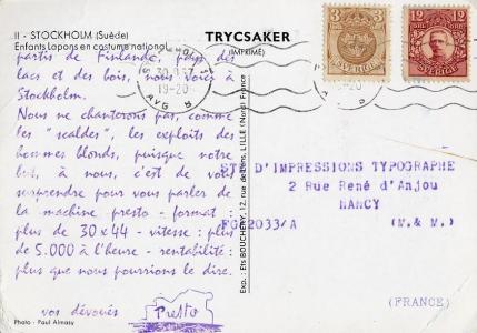 1958 serie presto carte 2 verso stockholm