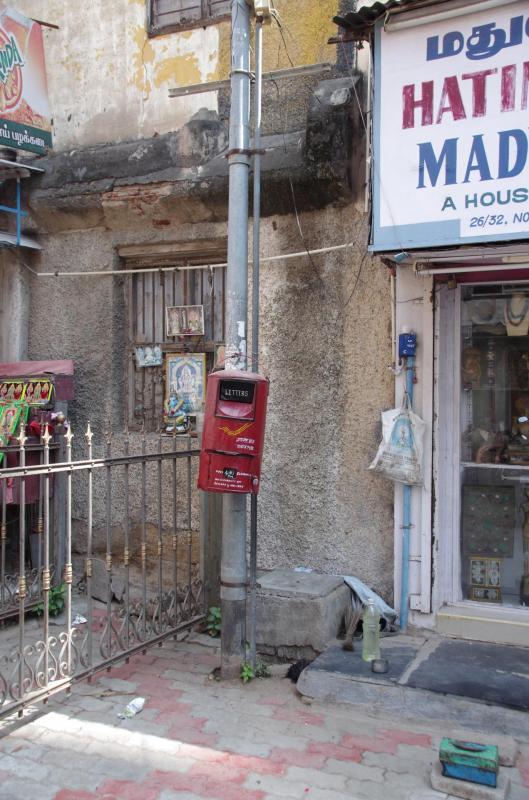 Boite lettres inde du sud madurai imgp0417 redim