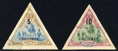 Obock timbres triangle 1893 1894